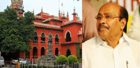 PMK Chief Ramadoss welcome high court questioned about Toll Fees