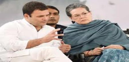 next congress leader