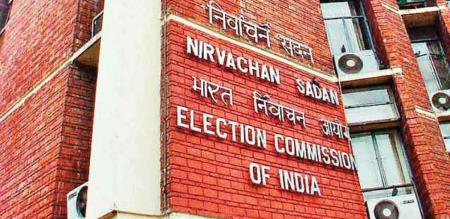 karnataka election commission says about byelection