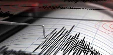 in sili earthquake peoples panic