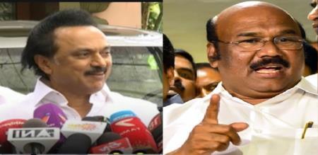 jayakumar pressmeet today about karunanithi