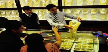 gold rate hike