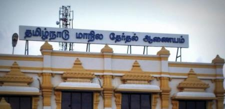 some projects  lost in tamil nadu elections. Information inside