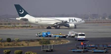 pakistan flight