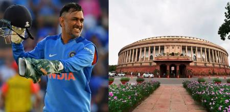 after retirement dhoni joining in bjp
