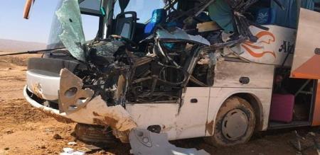 Egypt curfew accident