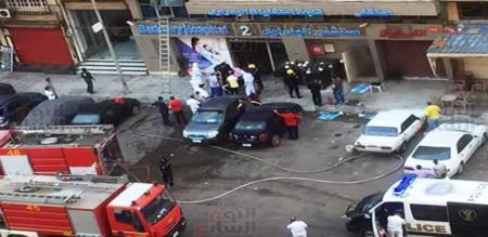 Egypt Hospital fire accident