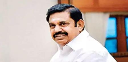 Tamilnadu CM Edappadi palanisamy meeting with district collectors