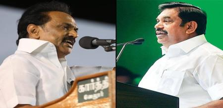 TN CM Edappadi Palanisamy ask help to dmk for protected agriculture zone in delta region