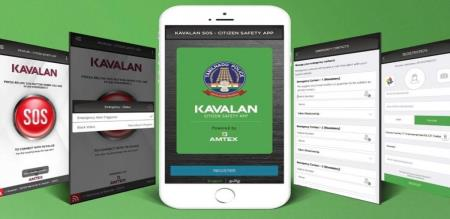 offer for kavalan police app