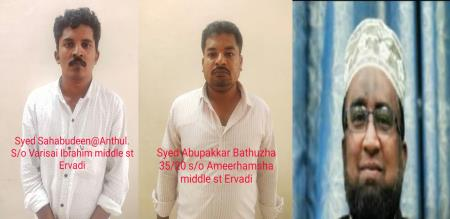 Ramanathapuram girl sexual torture and sexual abuse police arrest culprit