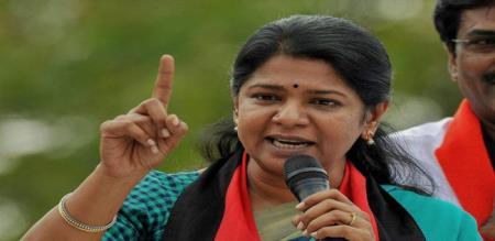 kanimozhi mp case for tamilisai