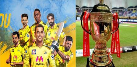 IPL 2021 FINAL CSK WIN