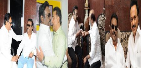 sarathkumar meet to vijayakanth