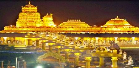 new thirupathi built