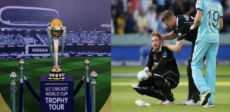 world cup is a winner  England team no good
