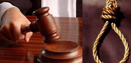 central govt action to rape case