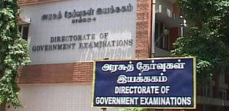 tn exam exam committee explain for tenth result