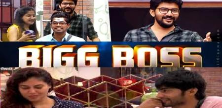 sep 19 bigg boss promo