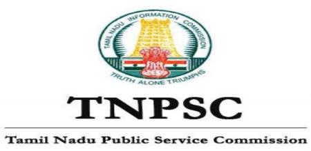 TNPSC new announcement for job