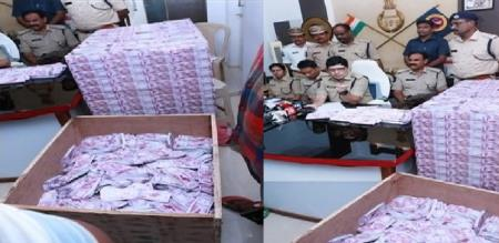 fake money 100 crores in telangana