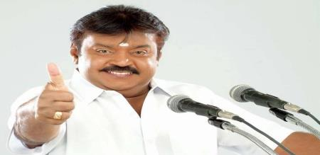 vijayakanth announced dmdk meeting