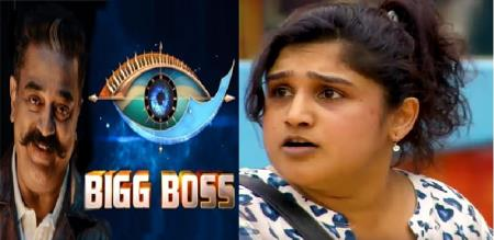 bigg boss season 3 in actress vichithra