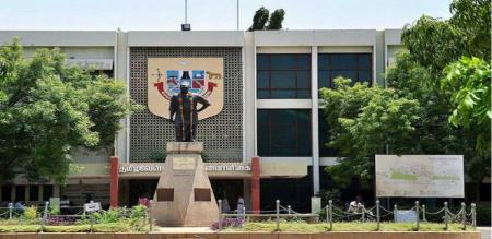 Corruption in the madurai kamaraj University