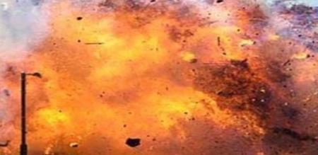 in Afghanistan bomb blast people died