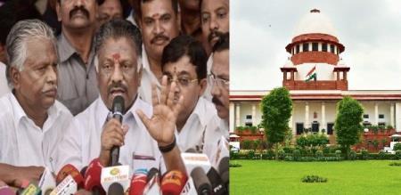 ops 11 mla case for supreme court