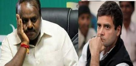 karnataka mla resign his post