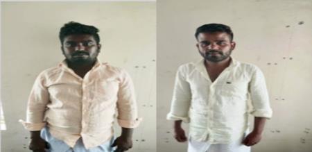 Ramanathapuram fraud culprit arrest police