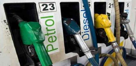 sep 14 petrol and diesel price