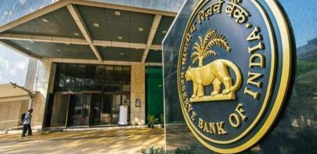 Reserve Bank of India job in 2020