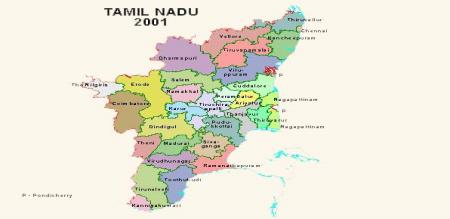 new four district annouced by tamilnadu government