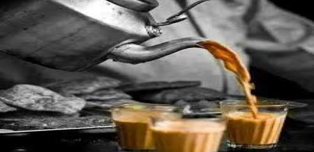 tea cofee price increased