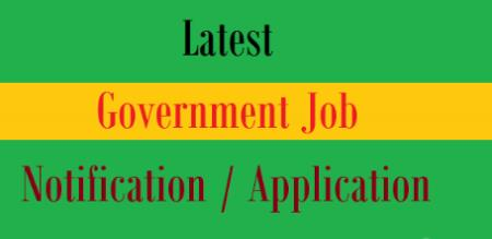 clerk posting in central government