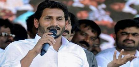 Jagan Mohan Reddy job offer form Andhra youngster