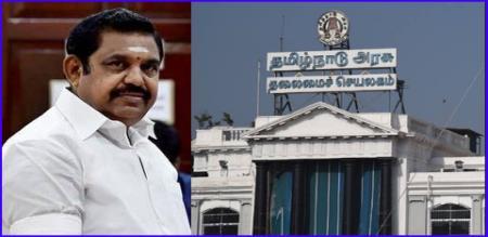 tn govt sanction for film production