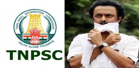 minister jayakumar press meet about tnpsc