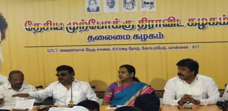 today dmdk meeting