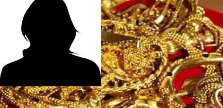 actress theft in maharashtra