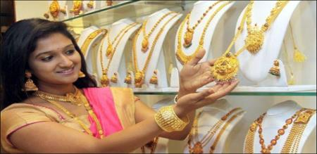 gold rate on sep 26