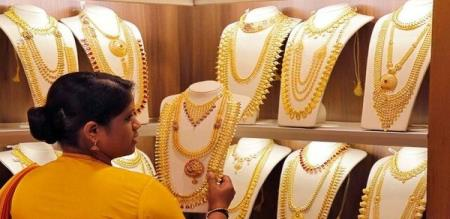 gold and silver price on august 23