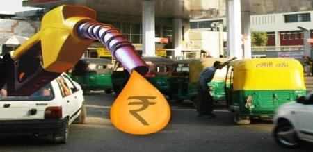today petrol price