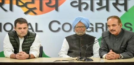 Former PM Manmohan Singh and Ghulam Nabi Azad will not attend the dinner banquet