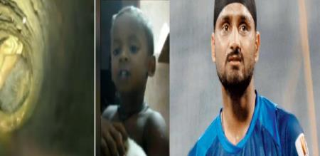 harbhajan singh twit about child surjith