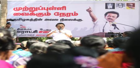 jeyalalitha death issue dmk find the victim