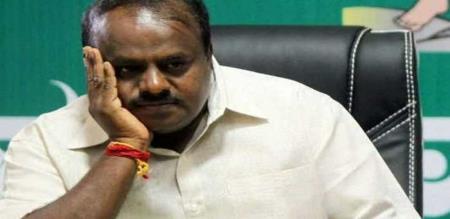 Karnataka government is in danger