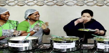 Amma Hotel new recipe in chennai